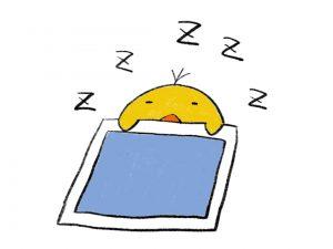 多くの睡眠